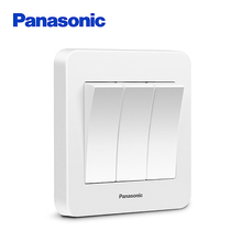 Panasonic Electrical Switch EU Standard Switch Push Button Light Wall Switch 3 Gany 2 Way