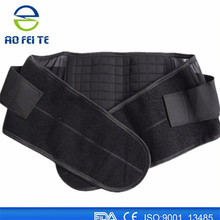 2017 New product pain relief magnetic tourmaline lumbar support with CE/FDA made in china