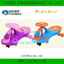 hot sale high quality plastic swing car mould