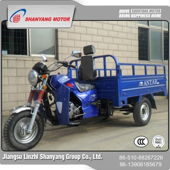 wholesale in China Single cylinder trike heavy load tricycle