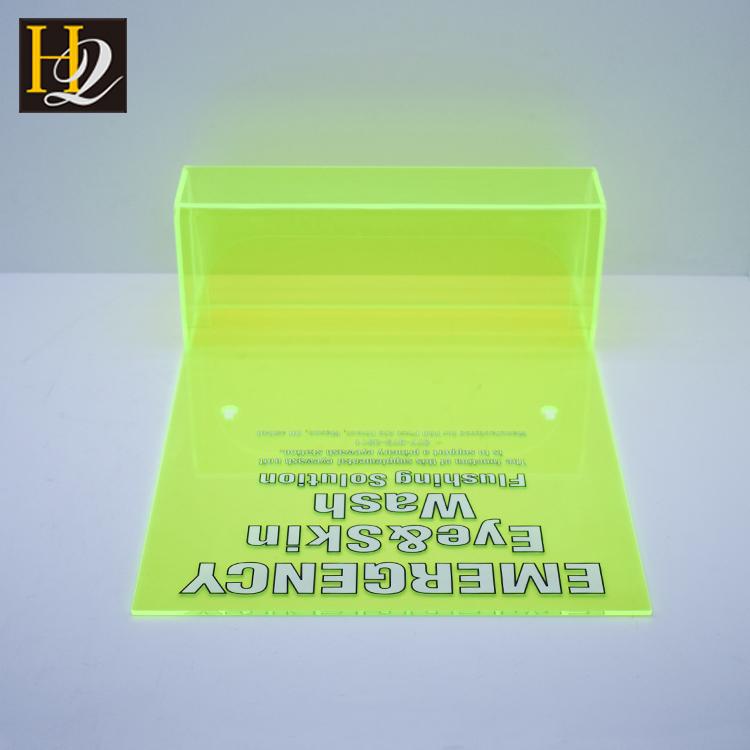 high clear transparent green acrylic storage Medicine box  for emergency with screen printing logo (6).jpg