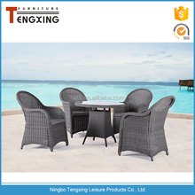 China company wholesale cheap round wicker rattan sofas outdoor furniture