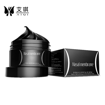 Cosmetics Skin Care Lightening Beauty Blackhead Remover Mask