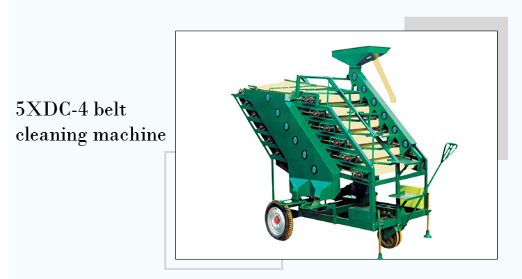 Cost-effective magnetic separator of agricultural machinery