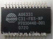New electronics ic AU6331