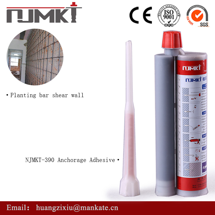 NJMKT-390 two component 390ml inject epoxy based anchoring adhesive