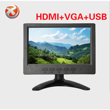 High Quality 7inch Lcd Led Video Display Screen Monitor 7 Inch Tv