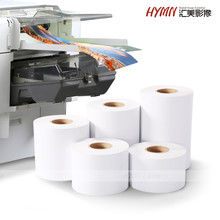 "6"" HYMN silk Resin coating photo paper/inkjet paper roll"