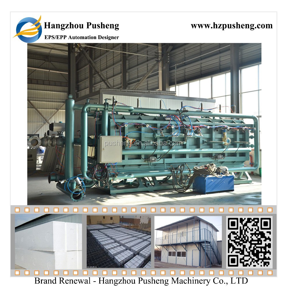 Hangzhou Pusheng top quality polystyrene eps (styrofoam)sheet for insulation of building and construction