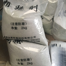 Cheap Price Particle Dimension 18 micron refining agent Sold On Alibaba