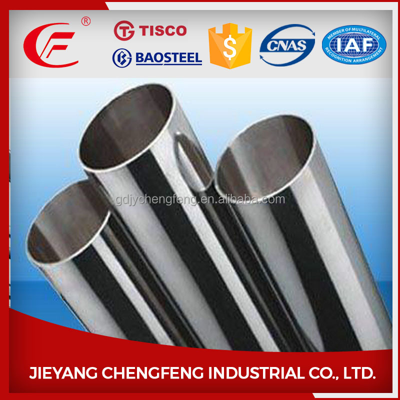 Hot Sale Stainless Steel Round Tube With Exquisite Craftsmanship