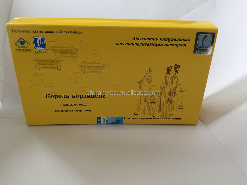 Sex Product League Cordyceps Oral Liquid Retail Best Selling In Russia
