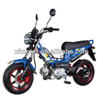 50/70/110cc gas bicycle new