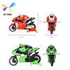 remote control motor control rc rc toy motorcycle 1:5 rc motorcycle XY-806