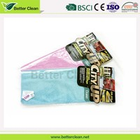 Car washing cleaning grid scrubber yarn dyed towel microfibre cloth