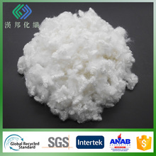 wholesale polyfill stuffing 15D/64mm HCNS PET chip psf