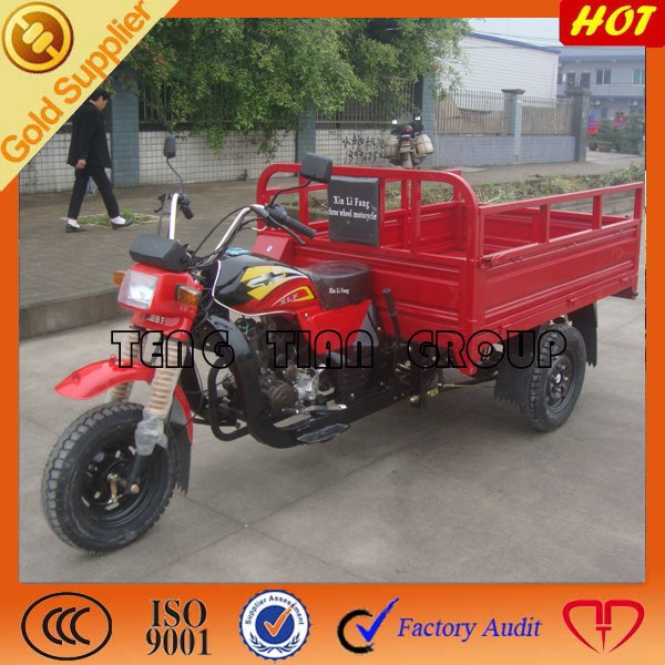 motorized tricycle bike factory price three wheel cargo/top 3 wheel motoycle