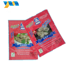 Hot sale wholesale cheap plastic frozen meat ball packing bags
