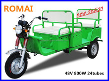 China supplier! ROMAI battery operated tricycle with chinese motorcycle engine