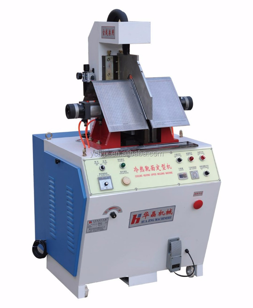 Hot and cold boot surface cool shaping machine