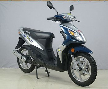 Yamaha Mio 125cc new scooters (motorcycle)