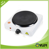 breakfast maker set cheap electric cookers SX-B07