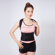 Back pain relief orthopedic bad posture support brace medical strengthen Back straightener / belt