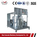 good quality Perfume Home Or Lab Use Small Volume Vacuum Emulsifying Cream Homogenizer Mixer manufacturer