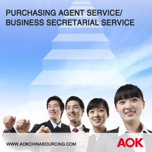 China Shenzhen Virtual office service -China Best sourcing agent -one-stop buying agent