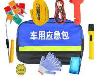 2016 Auto Outdoor Emergency Survival first aid bag tool bag With CE&FDA