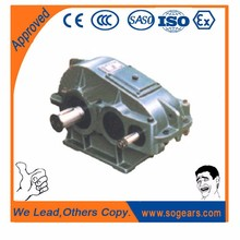 Gearbox for coal rod extruder washing machine gearbox