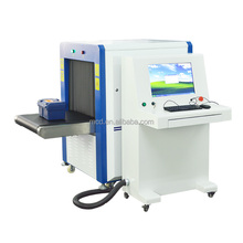 X-ray Baggage Scanner Used X Ray Equipment In Airport/Hotel/Jail/Court MCD-6550