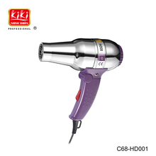 DC Motor,Personal care product.Travel Hair Drier