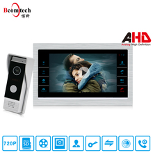 Newest products high definition 10 inch AHD video door phone self-defined ring tone