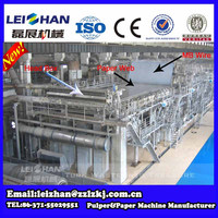 kraft paper making machine manufacturers/ paper mill used paper recycling machine