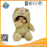 super soft constellation cute bear for kids new products 2015