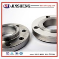 ansi class150 flanged expansion joint