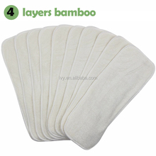 Low moq natural 4layers bamboo terry washable baby cloth pocket nappy insert diaper bamboo