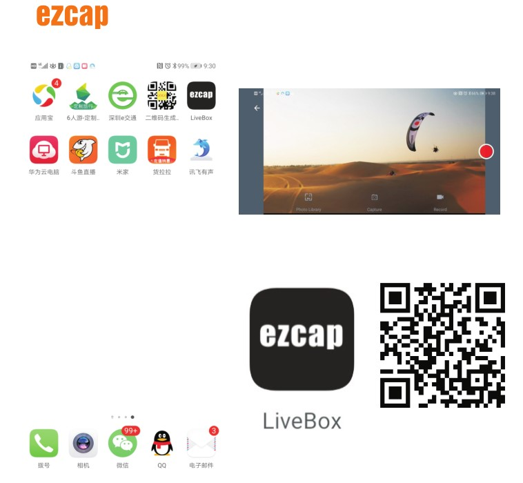 smart phone HD Video Card support Broadcast Live Streaming Full HD 1080P video capture box Live Box ezcap270