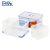 Excellent Houseware large Lunch Box with lots of Separate Compartments