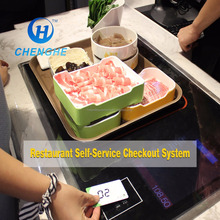 hot pot restaurant equipment Self-Service Checkout System touch screen ordering systempos system