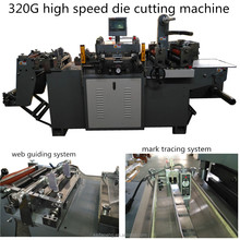 Flatbed Die Cutter with Guillotine