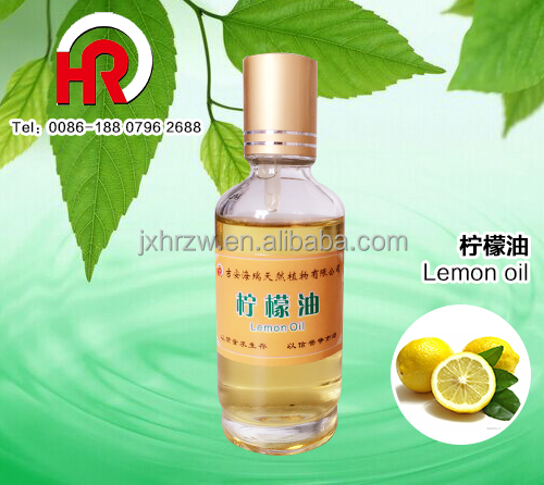 HAIRUI Natural Lemon Oil Extract