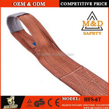 6T Flat Webbing sling/Lifting sling Polyester EN1492-1SF 7:1 Duplex Layer Flat Web Sling with Reinforced Eyes