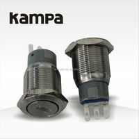 Kampa 19mm high quality metal push button Key switch