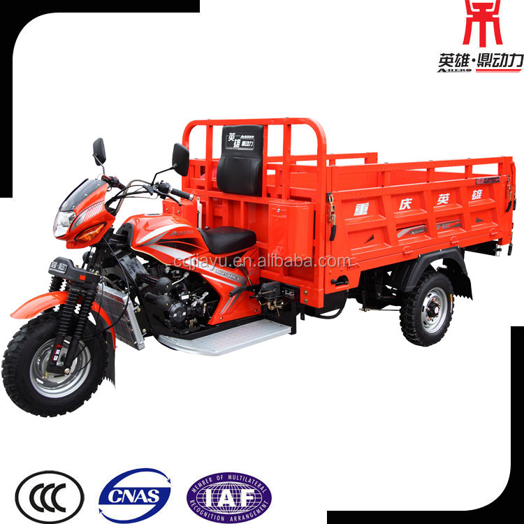 New 250cc 3 Wheeled Tricycle, Chongqing 3-wheeler Motorcycle for Sale