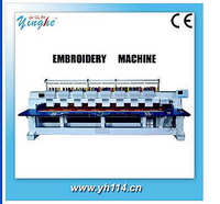industial machine good quality embroidery machine hook koban japan