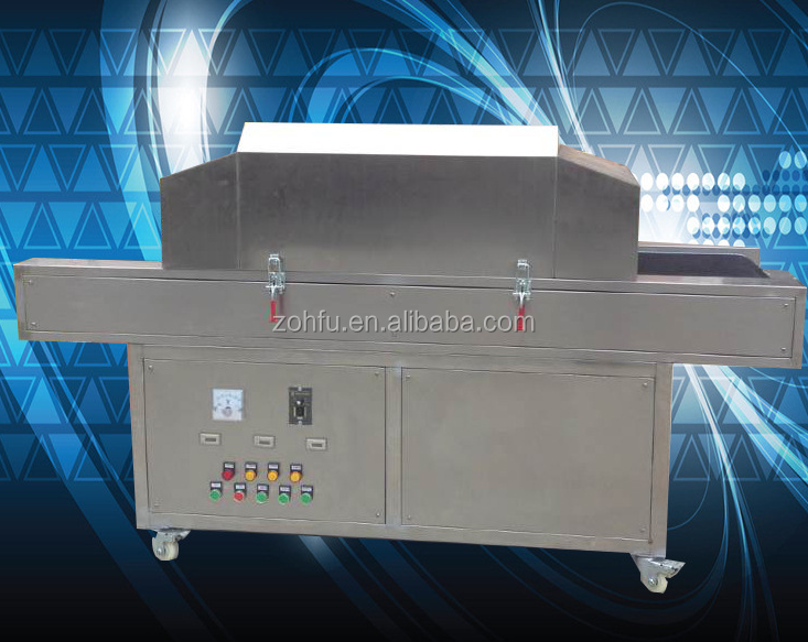 china manufacturer UV sterilizer machine for jars/UV sterilizer machine for food with low price