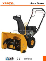 "NEW ECONOMIC 22"" SNOW BLOWER"