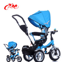 CE certificate supposed safety trike baby/custom first tricycles for kids/new children tricycle singapore market wholesale price